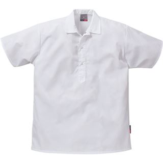 Fristads Short Sleeve Food Shirt 7001